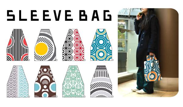 Sleeve_bag_il