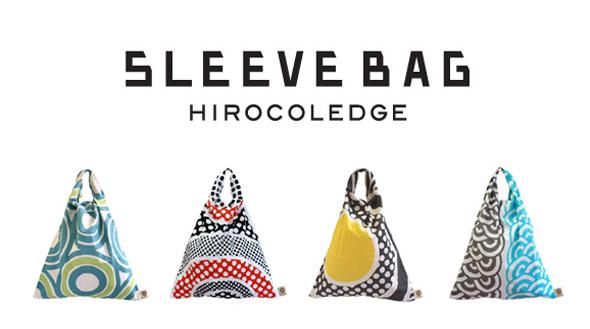 14_sleeve_bags